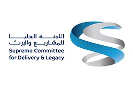 The Supreme Committee for Delivery & Legacy (Qatar) logo - grey and bue swirls next to the blue text 'Supreme Committee for Delivery & Legacy'.