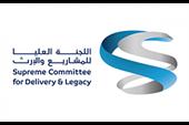 Logo du Comité suprême pour la livraison et l'héritage (Qatar)