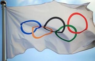 Drapeau olympique 400 266 S C75