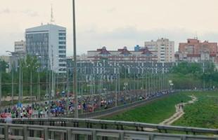 Kazan 400 266 75 S C1