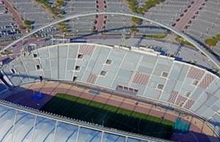 Stade du Qatar